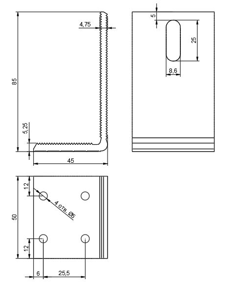 Алюминиевый кронштейн К2